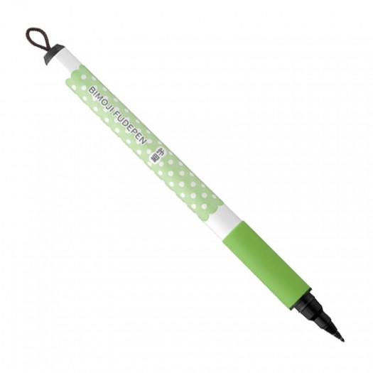 Kuretake Bimoji Brush Pen Irotoridori