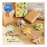 Blok Papieru Origami