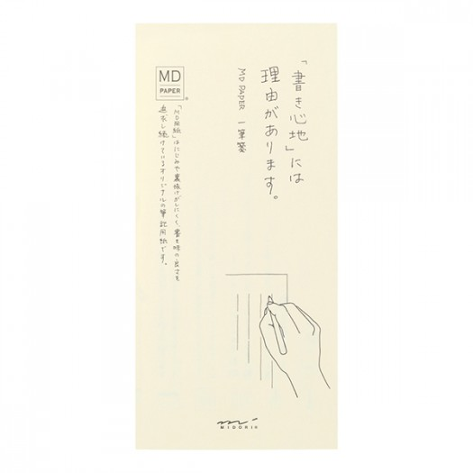MD Letter Paper Message Pad