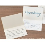 MD Paper Message Card
