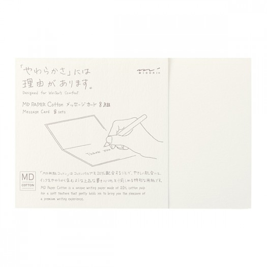 MD Paper Message Card Cotton