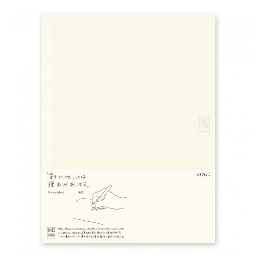 MD Paper Notebook (plain) A4