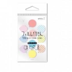 Sticky Marker Mini
