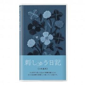 Midori 5 Years Diary Embroidery Flower Navy