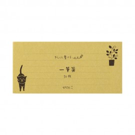 Midori Message Letter Pad Easygoing Cat