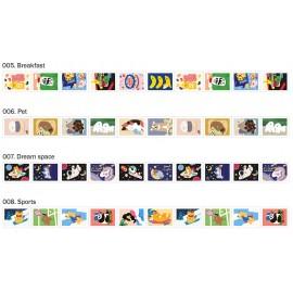 Taśma ICONIC Stamp Masking Tape Merry