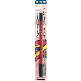 Kuretake Fude Brush Pen no. 55