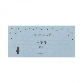 Midori Message Letter Pad Easygoing Bear