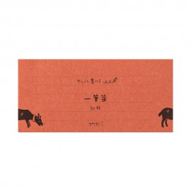 Midori Message Letter Pad Easygoing Goat