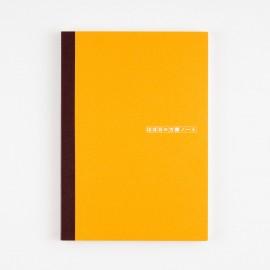 Notatniki Hobonichi Plain Notebook A6