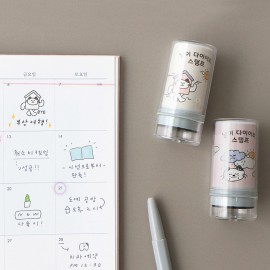 ICONIC Meow Diary Stamp Check