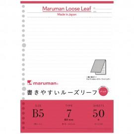 Wkład do segregatora Maruman Loose Leaf Paper B5 w linie
