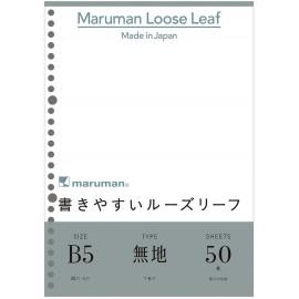 \Wkład do segregatora Maruman Loose Leaf Paper B5 gładki