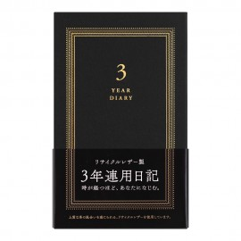 Midori 3 Years Diary Recycled Leather Black