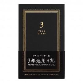 Pamiętnik Midori 3 Years Diary z okładką ze skóry z recyklingu
