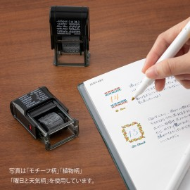 Pieczątka Midori Paintable Stamp Wiadomość