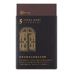 5 Years Diary Black