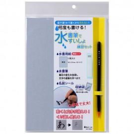 Zestaw do kaligrafii Akashiya Water Book Set B5