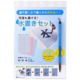 Zestaw do kaligrafii Akashiya Water Book Set A4