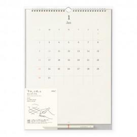 MD Calendar Wall-Hanging 2022