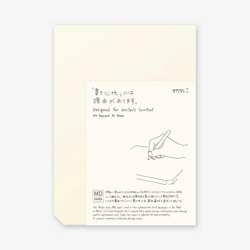 MD Paper Pad A5