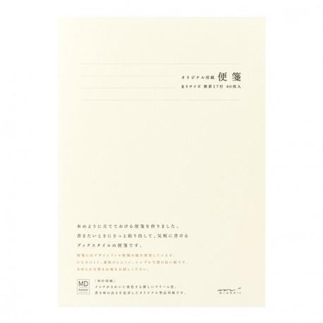 MD Paper Letter Paper