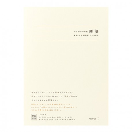 Zeszyt papieru listowego MD Paper