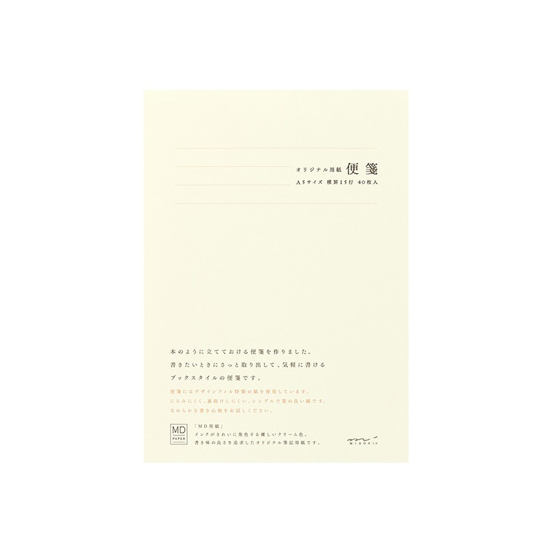 MD Paper Letter Paper A5