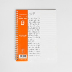 Whitelines Notebook A5 lined